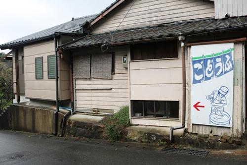 有田_002