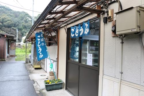 有田_004