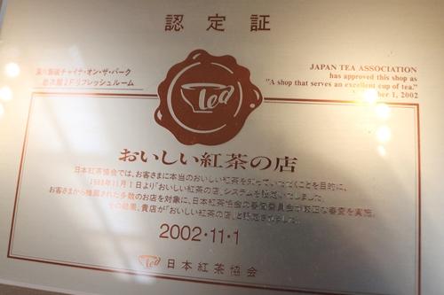 有田_029