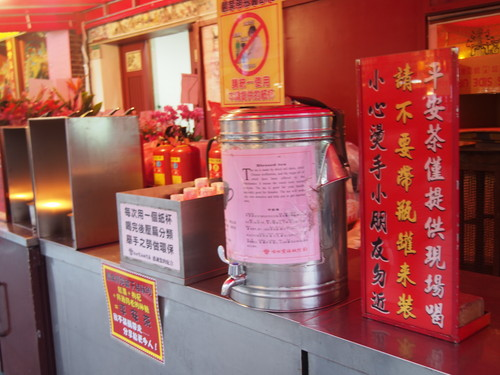 霞海城隍廟6