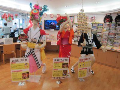 夏祭り衣装展示