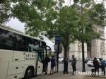 エールフランスバスの名前が変わりました