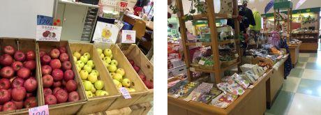 りんご物産