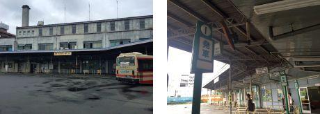 盛岡バスセンター1