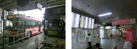 盛岡バスセンター2