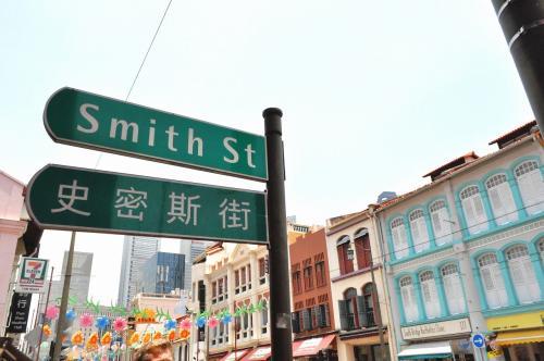 スミスストリート