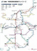 中国高速鉄道マップ