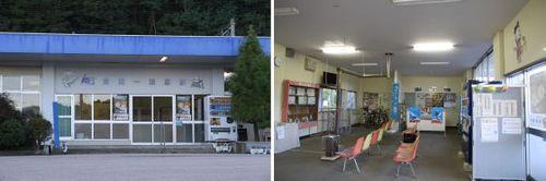 金田一温泉駅