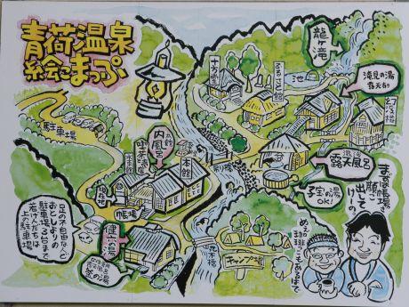 青荷温泉MAP