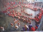 スワスタニ・ブラタ祭
