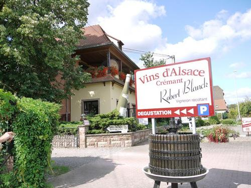 ワイン街道