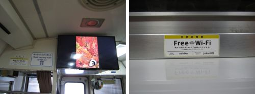 犬っこ列車 車内3