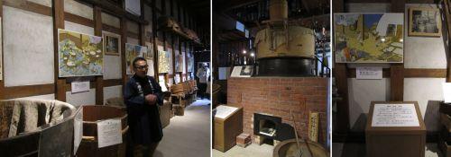 酒の民俗文化博物館2