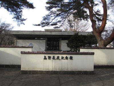 高野長英記念館1