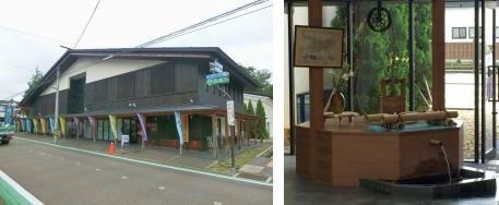美郷町観光情報センター