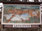 毛越寺伽藍復原図