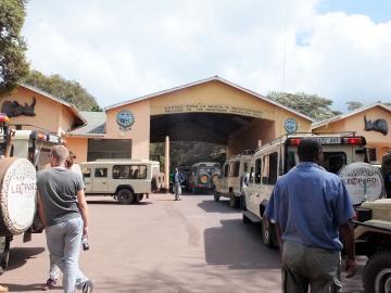 ンゴロンゴロCAゲート