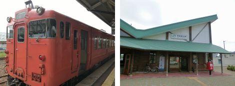 JR陸奥鶴田駅