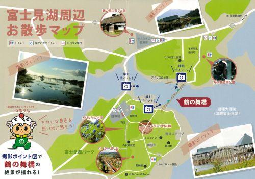 鶴の舞橋マップ