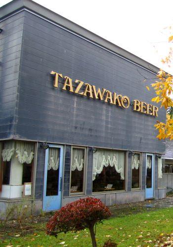田沢湖ビール外観