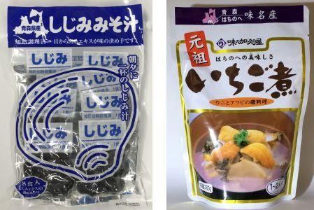 青森県商品