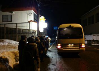 かまくら会場巡回バス