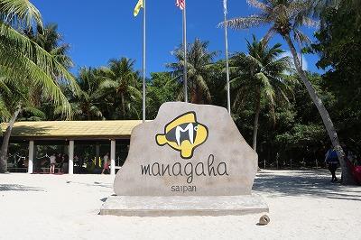 マニャガハ8