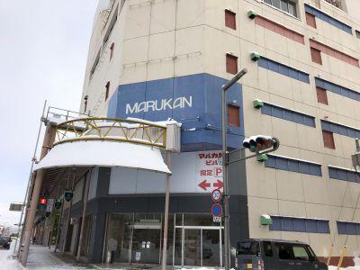 マルカンデパート