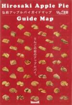 MAP表紙