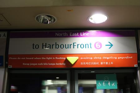 ハーバーフロント駅