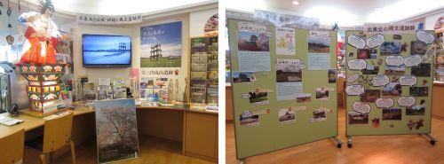お城と城跡、縄文遺跡群展示風景