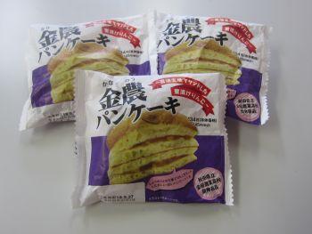 金農パンケーキ1