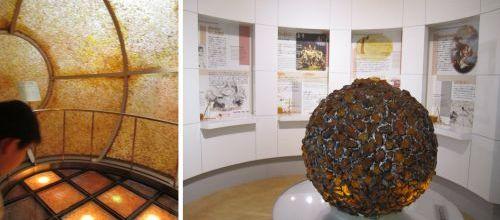 久慈琥珀博物館2