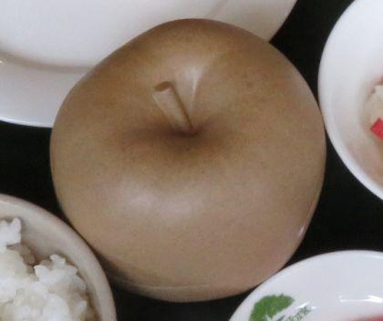 ばんりゅう焼き