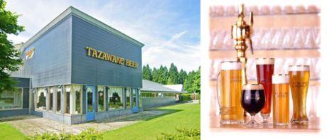 田沢湖ビール1.2