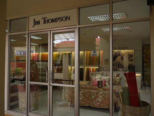 ジムトンプソン ?