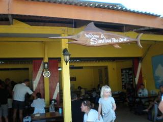 シミラン島1