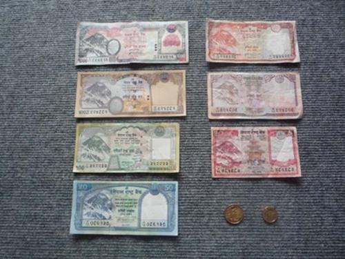 ネパールの通貨