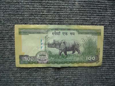 100ルピー ウラ