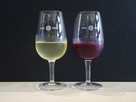 ワインシャトー大迫2