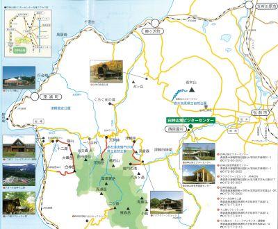 白神山地ガイドマップ