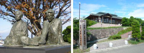 小説「津軽」の像記念館