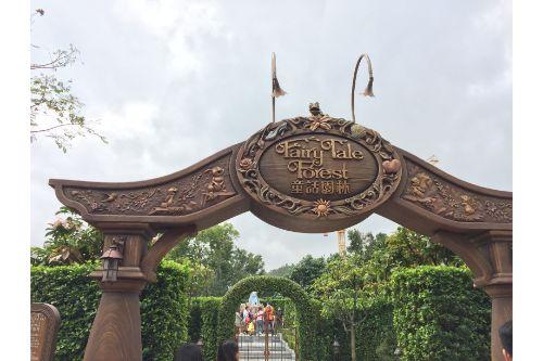 プリンセス入口