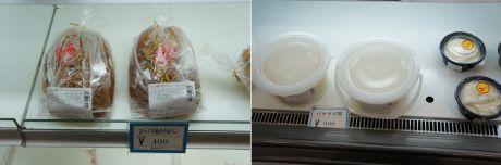 びっくりパンとバケツ豆腐