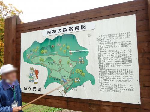 遊山道案内図