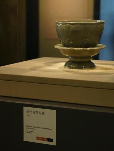 蘇州博物館見どころ