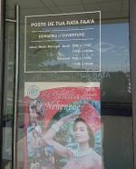 ファアア空港郵便局