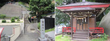 繋温泉神社