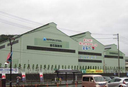 釜石駅前1