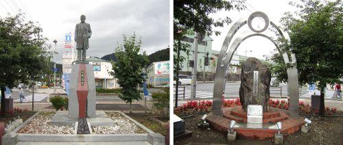 大島高任像と鉄のモニュメント